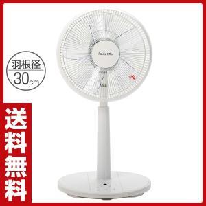 フォレストライフ DCモーター 30cmリビング扇風機(フルリモコン) 風量8段階切タイマー付き FLE-DC310 リビングファン サーキュレーター【あすつく】|e-kurashi