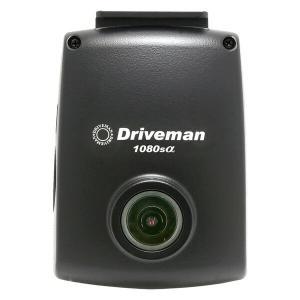 ドライブレコーダー 1080sa フルセット 1080SA ドライブレコーダー ドラレコ 車載カメラ 車用カメラ Gセンサー 常時録画 録画 LED信号機対応 音声録画 高画質|e-kurashi