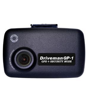 ドライブレコーダー GP-1 スタンダードセット GP-1STD ドライブレコーダー ドラレコ 車載カメラ 車用カメラ Gセンサー 常時録画 録画 LED信号機対応 音声録画|e-kurashi