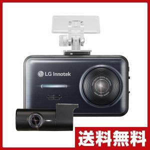 ドライブレコーダー前後2カメラ 運転支援システム搭載 タッチパネル液晶 LGD-200 ドライブレコーダー ドラレコ 車載カメラ 車用カメラ 録画 高画質 小型 e-kurashi