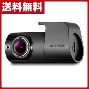 THINKWARE F750/X500専用 後方カメラ リアカメラ BCFH-150 ドライブレコーダー ドラレコ 車載カメラ 車用カメラ 常時録画 録画 高画質 小型 e-kurashi