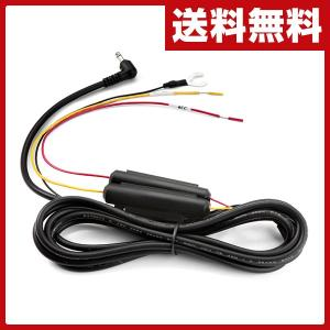THINKWARE ハードワイヤリングケーブル PA8-3M ドライブレコーダー ドラレコ 車載カメラ 車用カメラ 常時録画 録画 高画質 小型 オプション|e-kurashi