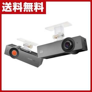 COWON Auto Capsule ドライブレコーダー AQ2-2CH-64GB ドライブレコーダー ドラレコ 車載カメラ 車用カメラ 録画 高画質 小型 e-kurashi