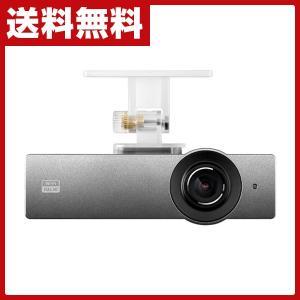 COWON Auto Capsule ドライブレコーダー AQ2-1CH-32GB ドライブレコーダー ドラレコ 車載カメラ 車用カメラ 録画 高画質 小型 e-kurashi