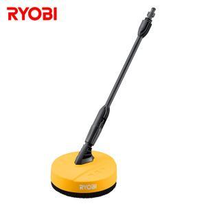 高圧洗浄機用 小型高圧回転クリーナ 6710217|e-kurashi