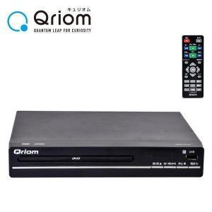 CPRM対応 DVDプレーヤー 再生専用 CDVP-N31(B) ブラック 据え置き コンパクト U...