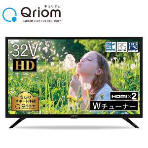 32V型 2K対応 ハイビジョン液晶テレビ (地上・BS・110度CS) (外付けHDD録画対応) (裏番組録画対応) 日本開発エンジン搭載 QRT-32W2K 2Kテレビ 直下型LEDの画像