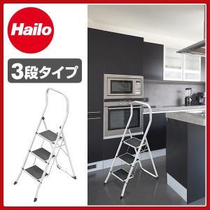 脚立 はしご 踏み台 3段 セーフティー 4313-001 踏み台 踏台 ふみ台 ステップチェア はしご ハシゴ おしゃれ e-kurashi