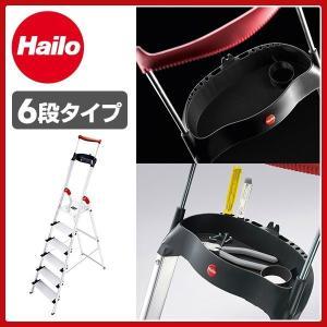 脚立 はしご 踏み台 6段 コンフォートラインXXR 8030-601 踏み台 踏台 ふみ台 ステップチェア はしご ハシゴ おしゃれ e-kurashi