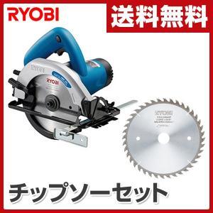 丸ノコ チップソーセット MW-46&6653281 切断機 小型切断機 丸鋸 丸のこ 切断器|e-kurashi