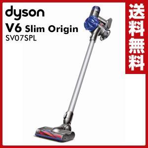 【メーカー保証2年】 サイクロン式コードレスクリーナー V6 Slim Origin SV07SPL...