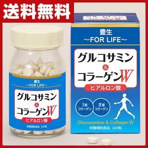 豊生 グルコサミン&コラーゲンW (240粒) サプリ サプリメント 健康食品 美容 健康 栄養補助食品 グルコサミン コラーゲン ヒアルロン酸 コンドロイチン|e-kurashi