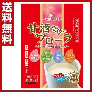 豊生 甘酒フローラ 粉末タイプ(約15杯分) サプリ サプリメント 健康食品 美容 健康 栄養補助食品 甘酒 粉末 乳酸菌 麹 スムージー|e-kurashi