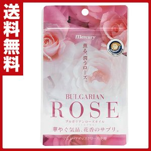 ブルガリアンローズオイル (30粒) サプリ サプリメント 健康食品 美容 健康 栄養補助食品 薔薇 バラ 香り|e-kurashi
