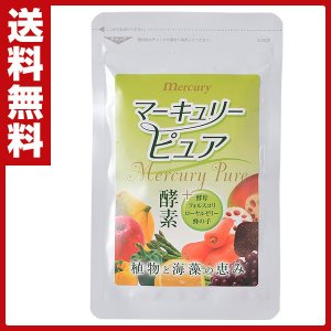 ピュア酵素 (60粒) サプリ サプリメント 健康食品 美容 健康 栄養補助食品 醗酵 酵素 酵母 フォルスコリ ローヤルゼリー 蜂の子 美容|e-kurashi
