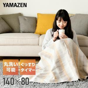 電気毛布 電気敷き毛布 140×80cmプログラムタイマー付き 本体丸洗い可能 YMS-PT31 電...