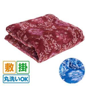 電気掛け敷き毛布 ぐっすりタイマー(180×188cm) ダブル YMK-D18180 電気敷毛布 ...