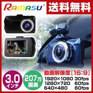 工事不要 高画質 ポータブル ドライブレコーダー 3.0インチ RA-DN002 小型ボディ 3.0インチ液晶搭載 常時録画 衝撃録画 音声録音 2カメラ撮影 逆光補正機能搭載|e-kurashi