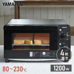 【送料無料】 山善 YAMAZEN  オーブントースター 4枚  YTC-FC122(H) グレー ...