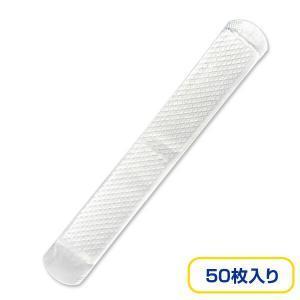ひたいの汗とりパッド 50枚入り 汗取りパッド 高吸収ポリマー 夏 キャップ 帽子 バイザー