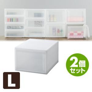 スタックシステム L 収納ボックス 収納ケースA4サイズ (2個セット) GSYB472 クローゼット 引き出し 押入れ収納 衣類収納 衣装ケース チェスト レターケース|e-kurashi