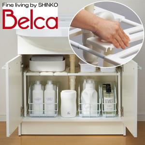 ベルカ(Belca) 洗面台下フリーラック 伸縮タイプ SSR-EX 洗面所 収納 洗面台 洗面下 洗面台下 すきま収納 すき間収納 伸縮 フリーラック 洗面下ラックの画像