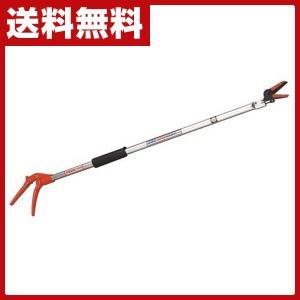 高枝切りばさみ ロング採果鋏 2.0m N-110-2.0 高枝切りばさみ 高枝切りバサミ 高枝切鋏 切断工具|e-kurashi