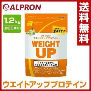 【送料無料】 ALPRON(アルプロン)  ウエイトアッププロテイン ホエイプロテイン 1.2kg ...