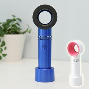 携帯扇風機 手持ち扇風機 風量3段階 (USB充電式) PP-0 扇風機 ハンディ 手持ち コンパクト 充電式 屋外 ミニ扇風機 携帯 熱中症対策 ハンディ扇風機|e-kurashi
