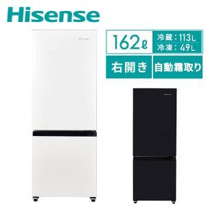 冷蔵庫 2ドア 冷凍冷蔵庫 154L (冷蔵室108L/冷凍室46L) HR-D15E/HR-D15...