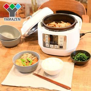 【送料無料】 山善 YAMAZEN  電気圧力鍋 (調理容量1.6L/炊飯容量3.5合)  YPCA...