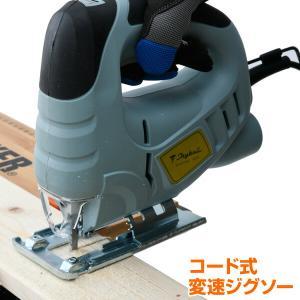 【送料無料】 TRYBUIL  変速ジグソー 電源コード式  TAJ-400 ビンテージブルー  ●...
