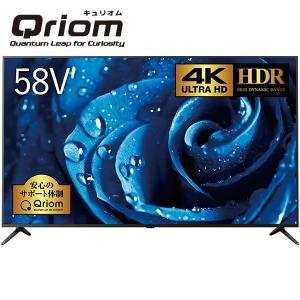58V型 液晶 テレビ 4K対応 (地上・BS・110度CS) (外付けHDD録画対応) (裏録画対応) 日本開発エンジン搭載 QRC-58W4K 4K 4Kテレビ 直下型LED 58型 58インチの画像