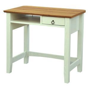 【送料無料】 エイ・アイ・エス (AIS)  木製 テーブル 幅80 引出し付き シャルロット デス...