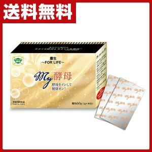 豊生 My酵母 (30包) サプリ サプリメント 健康食品 美容 健康 ダイエットサプリメント ダイエット 酵母 糖質|e-kurashi