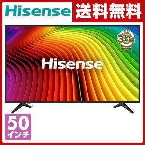 【メーカー保証3年】 50V型 4K LED液晶テレビ (BS・110度CS・地上デジタル) 外付けHDD録画対応 3波裏番組録画対応|e-kurashi