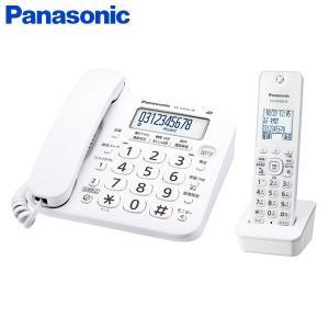 【送料無料】 パナソニック(Panasonic)  デジタルコードレス電話機 子機1台付き RU・R...