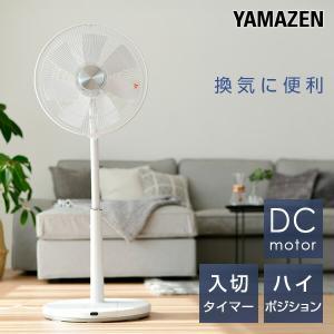 扇風機 DCモーター 35cm ハイリビング扇風機 風量5段階 リモコン 入切タイマー付き 静音モード搭載 YHR-CKD351 リビング扇風機 リビング扇 DC扇風機 DC扇|くらしのeショップ