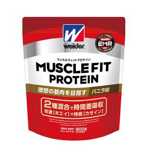 ウイダー マッスルフィット プロテイン バニラ味 900g C6JMM511001P プロテイン 国産 日本製 たんぱく質 タンパク質 筋トレ 筋肉 ホエイ カゼイン【あすつく】|e-kurashi