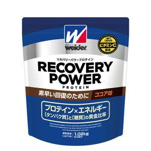 ウイダー リカバリーパワープロテイン ココア味 1.02kg 28MM123001P プロテイン 国産 日本製 たんぱく質 タンパク質 筋トレ 筋肉 ホエイ【あすつく】|e-kurashi