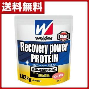 ウイダー リカバリーパワープロテイン ピーチ味 1.02kg 28MM123021P プロテイン 国産 日本製 たんぱく質 タンパク質 筋トレ 筋肉 ホエイ【あすつく】|e-kurashi