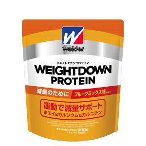 ウイダー ウエイトダウンプロテイン フルーツミックス味 900g C6JMM433001P プロテイン 国産 日本製 たんぱく質 タンパク質 筋トレ 筋肉 ホエイ【あすつく】|e-kurashi