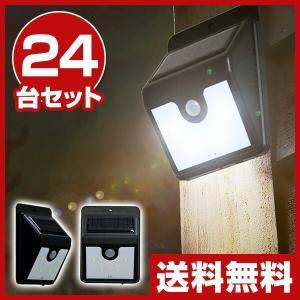 【送料無料】 トレードワン  ガーデンライト ソーラー 屋外 センサー 24台セット  30502*...