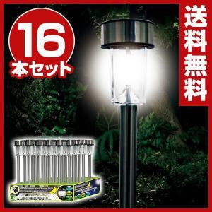 【送料無料】 トレードワン  ガーデンライト ソーラー 屋外 16本セット  FT-046*16  ...