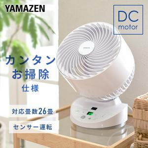 サーキュレーター 扇風機 18cm DCモーター フルリモコン 風量5段階 静音切タイマー付き 室温...