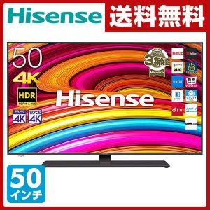 【メーカー保証3年】 50V型 4K 液晶テレビ BS/CS 4Kチューナー内蔵 レグザエンジンNEO搭載 HDR対応 外付けHDD録画対応 裏番組録画対応 50A6800 55V 【あすつく】|e-kurashi