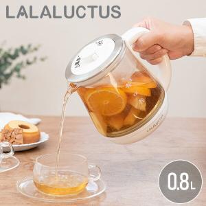クックケトル (0.8L)茶こし・つぼ型容器ポット付き SE6300 ケトル 電気ケトル おしゃれ ...