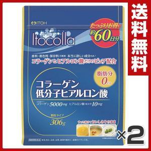 イトコラ コラーゲン低分子ヒアルロン酸60日分×2個セット 1149891 サプリ サプリメント 健康食品 コラーゲン ヒアルロン酸|e-kurashi