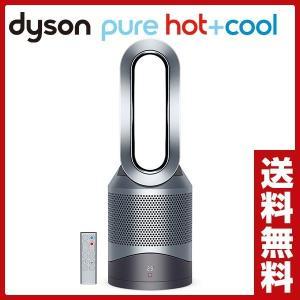 【メーカー保証2年】Pure Hot+Cool (ホットアンドクール)空気清浄機能付ファンヒーター HP00IS アイアン/シルバー ホット&クール おしゃれ 扇風機 【あすつく】|e-kurashi