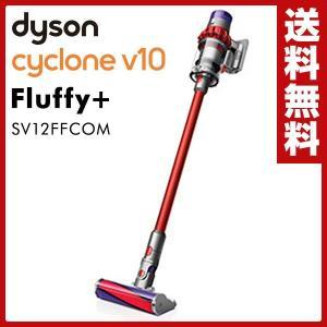 【送料無料】 ダイソン(dyson)  【メーカー保証2年】 サイクロン式スティック&ハンディクリー...